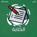 تطور الكتابة من الفراعنة إلى اليونان.. بحضور عربي