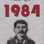 رواية 1984 - جورج أورويل