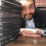 أشهر 5 روايات للكاتب الروائي أيمن العتوم