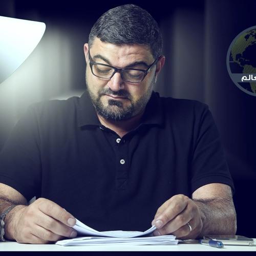 اقوال واقتباسات أحمد خيري العمري